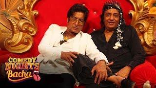 Comedy Nights Bachao | Shakti Kapoor & Ranjeet Gets Badly ROASTED | 19 September 2015