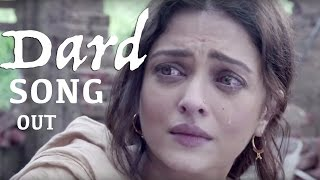 Dard Video Song Out | Sarbjit | Aishwarya Rai Bachchan | Randeep Hooda | Sonu Nigam | 2016