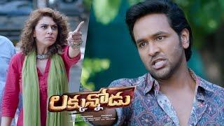Luckunnodu Trailer | Manchu Vishnu | Hansika | Raaja Kiran | MVV Cinema