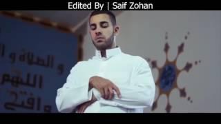 Heart Touching Arabic Naat_ islamic song