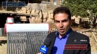 Iran Solar water heater in Upper Baravand village آبگرمكن خورشيدي روستاي باراوند بالا ايران