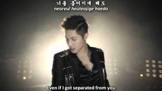 [HD MV][ENG + ROM + HAN] Kim Hyun Joong - Please