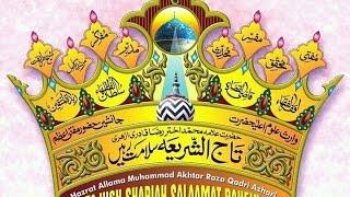 Ilm E Gaib E Mustafa A'alaihis Salam By Khalifa-E-Tajush Shariyah Moulana Noor Muhammed Sahib