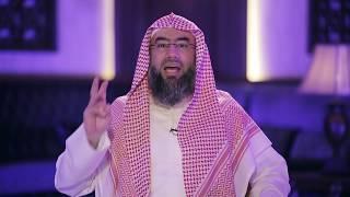 الحلقة 3 برنامج قصة وآ ية 2 الشيخ نبيل العوضي