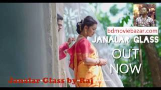 Janalar Glass by Raj