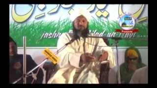 Ahl-e-Sunnat Wal Jamat Ki Haqqaniyat Full Bayan By Allama Ahmed Naqshbandi Sahab