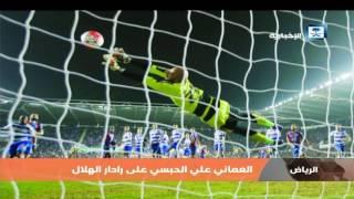 أخبار الرياضة - الشباب يسعى للتعاقد مع الشمراني.. والعماني الحبسي على رادار الهلال