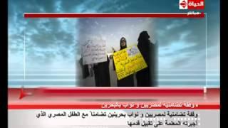 مدرسه من البحرين تجبر مصري ع تقبيل قدمها لمده خمسه اشهر