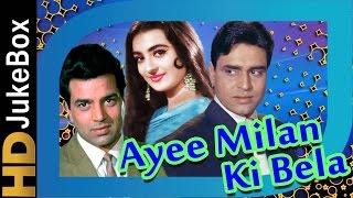 Ayee Milan Ki Bela (1964) | Full Video Songs Jukebox | Dharmendra, Saira Banu, Rajendra Kumar