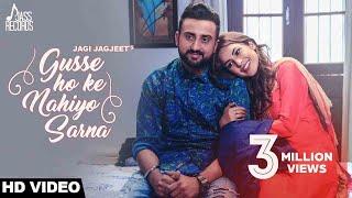 Gusse Ho Ke Nahiyo Sarna   ( FULL HD)    Jagi Jagjeet   New Punjabi Songs 2017  