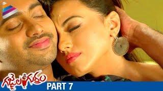 Gajjala Gurram Telugu Full Movie   Part 7   Sana Khan   Aravind Akash   Telugu Filmnagar