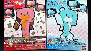 1062 - HGPG Petit'gguy BitterSweet Brown & Chocolate and SodaPop Blue & IceCandy UNBOXING