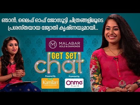Xxx Mp4 Get Set Chat Jyothi Krishna Kaumudy Tv 3gp Sex