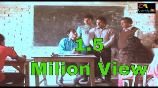 দেখুন রোল কল হচ্ছে,নাকি হাউজি কল/chikon ali comedy|new|hauji roll call/শিক্ষার কি অবস্থা