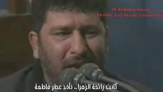 حاج سعید حدادیان وابنه، ذكرى الإمام والشهداء، يادِ امام و شهدا