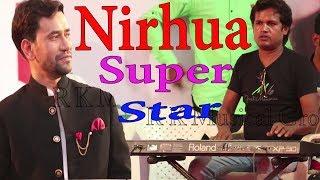 निरहुआ और म्यूजिशियन राज बब्बर का मुकाबला Live Performance Dinesh Lal Yadav & Raj Babbar Music Team