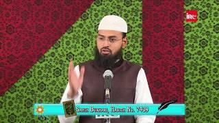Allah Reham Usi Par Karenga Jiske Pass Tawheed Ki Daulat Hogi By Adv. Faiz Syed