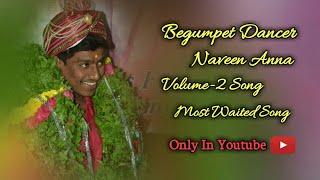 Begumpet Dancer Naveen Vol-2 //Telangana 1 Official//