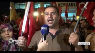 السوريون يشاركون في احتفالات فشل الانقلاب في الريحانية