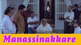 Manassinakkare Movie Scenes | Sheela auctions her house | Siddique | Jayaram | Nayantara