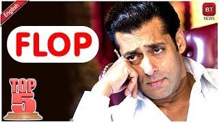 Salman Khan Destroyed Career Of This 5 Actresses | Salman