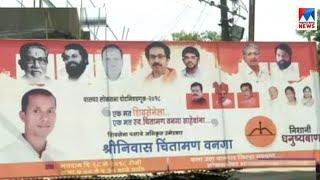 യുപിയിൽ നാല് ലോക്സഭാ മണ്ഡലങ്ങളിൽ നാളെ ഉപതിരഞ്ഞെടുപ്പ്; ബിജെപിക്ക് നിർണായകം UP Election