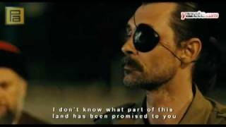 ★★★ Palestine's Rambo takes on Israel  (Valley of the Wolves ★ English Subtitles)
