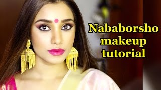 Nababarsho / bengali new year special traditional Indian makeup tutorial.