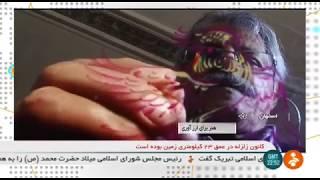 Iran Handmade Persian Khatam & Miniator, Isfahan city مينياتور و خاتم كاري اصفهان ايران