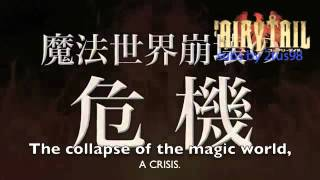 Fairy Tail the Movie Priestess of the Phoenix- Trailer 4 ENG SUB HD