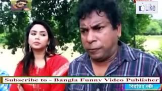 সেইরাম জাল খোর-Bangla Funny Video