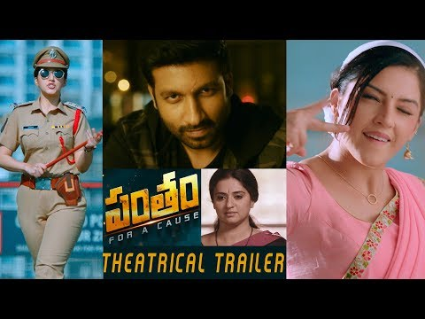 Xxx Mp4 Pantham Theatrical Trailer Gopichand Mehreen Pirzada Pavitra Lokesh PanthamTrailer 3gp Sex