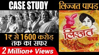 लिज्जत पापड़ | Amazing Case Study | 1600 Crore Turnover | By Dr Vivek Bindra