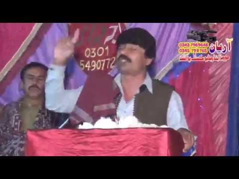 Punjabi Saraiki poet Javed Raz Mehfil Mushaira Shah Aalam Bhakkar