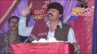 Punjabi, Saraiki poet Javed Raz Mehfil Mushaira Shah Aalam Bhakkar