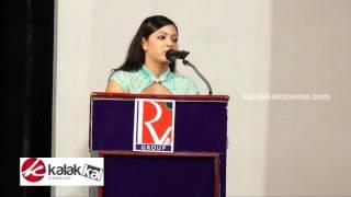 Nikesha Patel at Karaiooram Movie Audio Launch