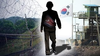 [북한은 오늘] 북한 군이 군사분계선을 넘는 이유