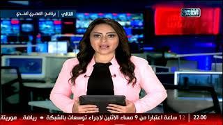 وزيرة الهجرة: عودة جثمان الصيدلي المقتول بالسعودية خلال 3 أيام