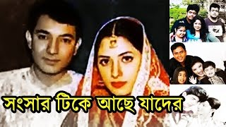 বিপাশা হায়াত সহ সফল তারকা দম্পতি । সেরা ৫। Bipasha Hayat & Other Bangladeshi Stars Wedding News
