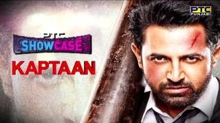 GIPPY GREWAL & MONICA GILL in PTC Showcase | Kaptaan Starcast | Interview | PTC Punjabi