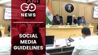 EC Meets Social Media Heads