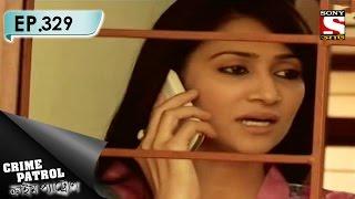 Crime Patrol - ক্রাইম প্যাট্রোল (Bengali) - Ep 329 - Jealously
