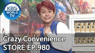 Crazy Convenience Store | 진상점 [Gag Concert / 2019.01.05]