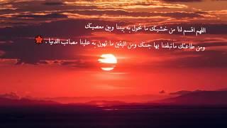 تلاوه خاشعه وهادئه للقارئ عبدالله الخلف👍🏽😴🍂