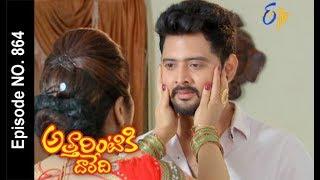 Attarintiki Daredi | 12th August 2017| Full Episode No 864 | ETV Telugu