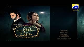 Bedardi Saiyaan Episode 13 Teaser Promo | Har Pal Geo