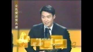 黎明 Leon Lai-2002金馬獎@金馬影帝&影后
