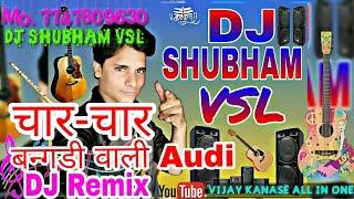 Char Char Bangadhi Wali DJ Indian Remix || DJ Remix Gujrati Adivasi Song || #DJ Shubham VSL Kalmukhi