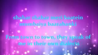 Badi Mushkil [English Translation] Lyrics