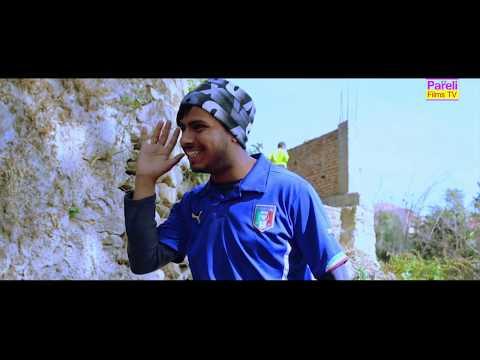 Xxx Mp4 New Nepali Sexy Comedy Short Movie Dhoti Na Topi Letest Video 2017 2073 3gp Sex